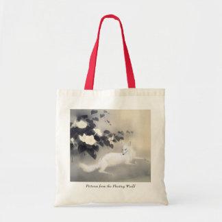 Summer Evening Kansetsu Bag