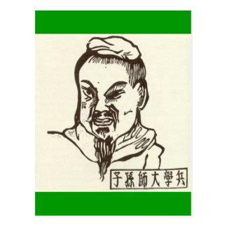 Sun-tzu 3 post card