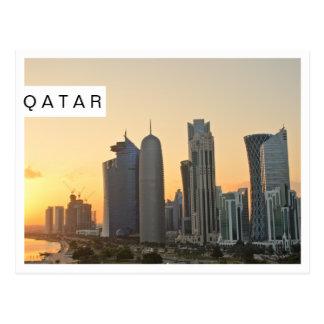 Sunset over Doha, Qatar white frame postcard