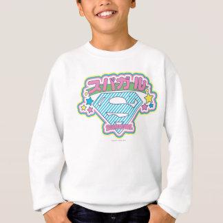 Supergirl J-Pop 12 Sweatshirt