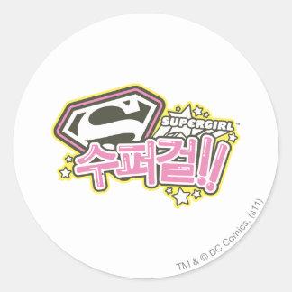 Supergirl J-Pop 1 Classic Round Sticker