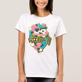 Supergirl J-Pop 4 T-Shirt