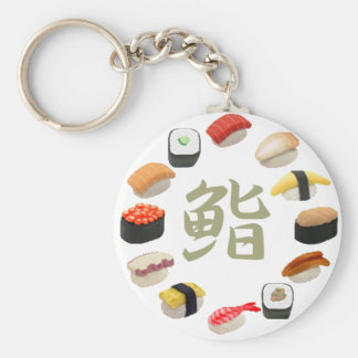 Sushi and Susi kanji 回転寿司 Keychain