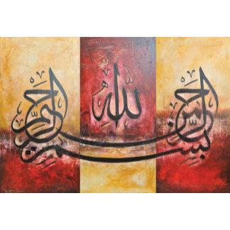 Islamic Greeting Cards