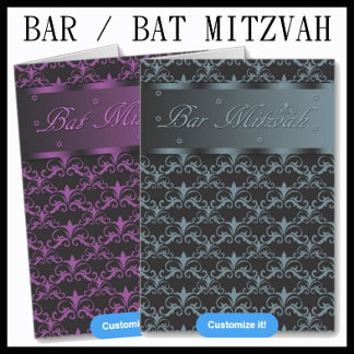 Bar / Bat Mitzvah