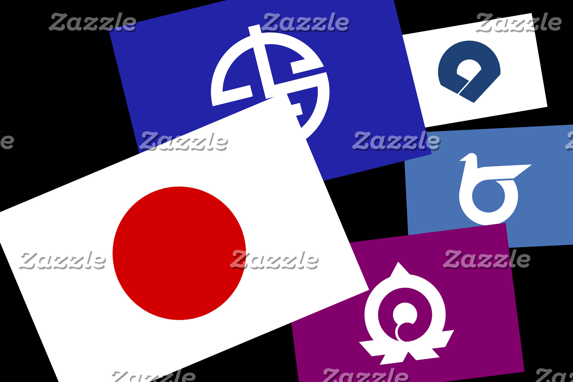 Japan and Japanese Regions