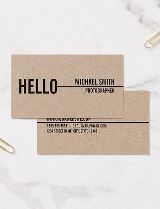 Business Cards - Custom Kraft Business Cards