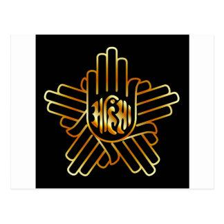 Symbol of Jainism in gold Postcard