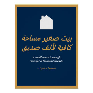 Syrian Proverb Poster