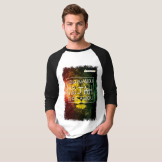 """T-shirt 3/4 """"Nobody loved as Jah in loved them """""""