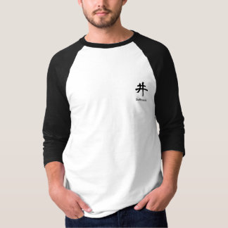 T shirt of the Japanese Chinese character