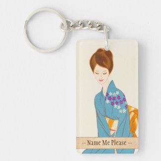 Takasawa Keiichi tender japanese lady portrait art Double-Sided Rectangular Acrylic Key Ring