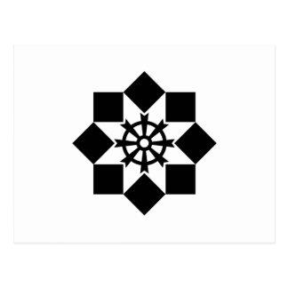 Takayanagi pinwheel postcard