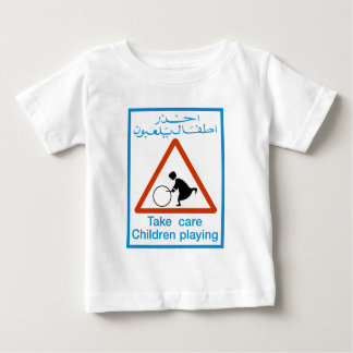 Take Care Children Playing, Traffic Sign, Bahrain Baby T-Shirt