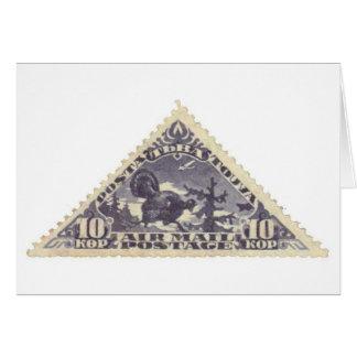 Tannu Tuva 10 Turkey Purple Triangle Stamp Card