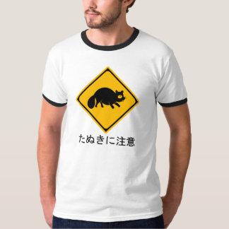 Tanuki Warning! T-Shirt