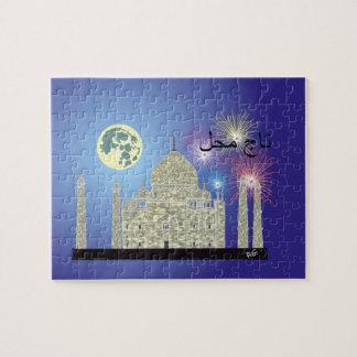 Tasch Mahal India puzzle 4