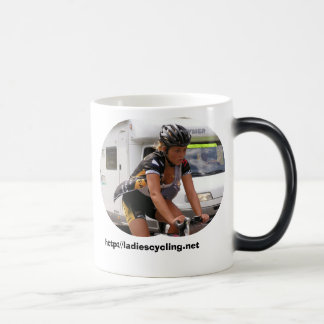 Taste the beautiful side of cycling morphing mug
