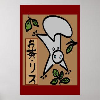 Tea Squirrel Poster