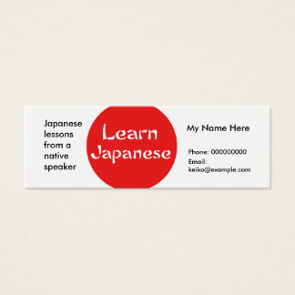 Teaching Japanese Language -- Advertising Cards