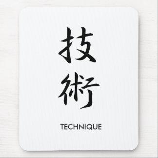 Technique - Gijutsu Mouse Pad