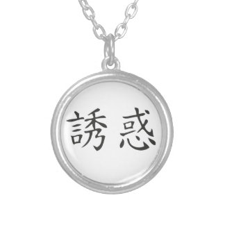 temptation round pendant necklace