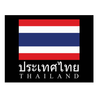 Thailand Flag With Thailand Word In Thai Language Postcard
