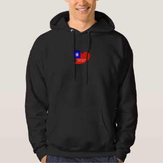 Thanking/apologizing thanking/apologizing Taiwan Hoodie