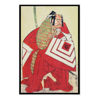 The Actor Ichikawa Danzô III as a Court Noble Poster