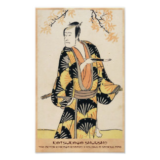 The Actor Ichikawa Komazo Holding a Smoking Pipe Poster