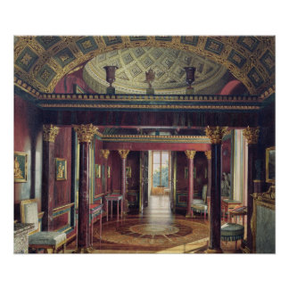 The Agate Room in the Catherine Palace Poster