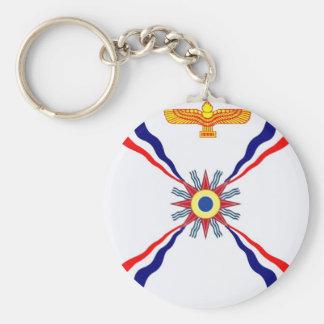 The Assyrian Chaldean Syriac Store Key Ring