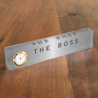The Boss Executive Desk Name Plates