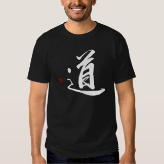 The Chinese calligraphy Dao T-shirt