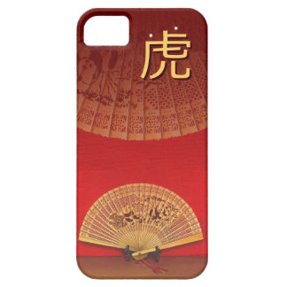 "The Chinese fan - Zodiac sign ""tiger, 虎"" Case For The iPhone 5"