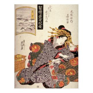 The Courtesan Kaoru of Owariya matched with Okitsu Postcard