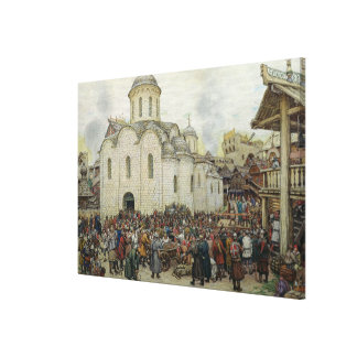 The Defence of the Town, 1918 Canvas Print