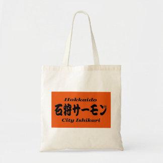 The Ishikari salmon HOKKAIDO JAPAN (orange yellow) Tote Bag