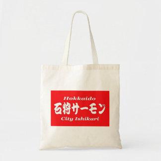 The Ishikari salmon (lead-lead) Tote Bag