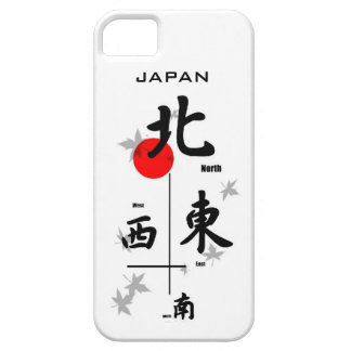 The Japanese Japanese style Japanese-style japanes iPhone 5 Covers