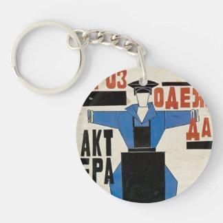 The magnanimous Cuckold by Lyubov Popova Single-Sided Round Acrylic Key Ring