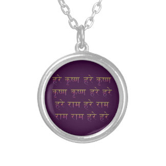 The Mahamantra in Sanskrit Silver Plated Necklace