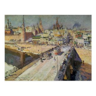 The Moskva River Bridge, 1914 Postcard