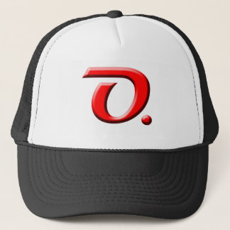 The O in Herman Trucker Hat