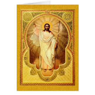 The Resurrection of Our Lord--Easter greeting card