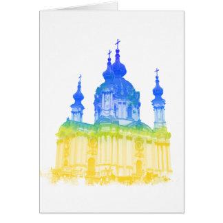 The Saint Andrew's Church Kyiv Ukraine Card
