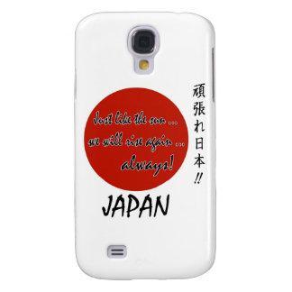 The Sun Will Always Rise Again! (Japan) #1 Galaxy S4 Case