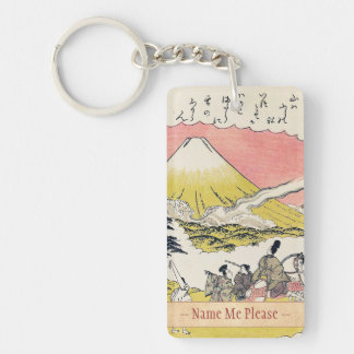 The Syllable He  Passing Mount Fuji japanese art Key Ring