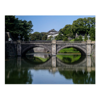 The Tokyo Imperial Palace - Postcard
