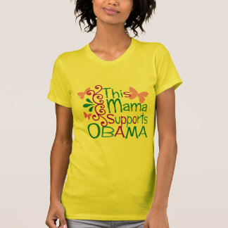 THIS MAMA SUPPORTS - Customized T-shirts
